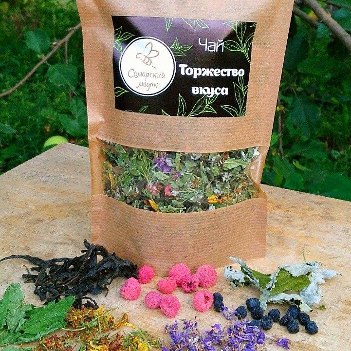 "Чай ""Торжество вкуса"", 50 гр."