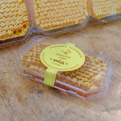 Мёд в сотах, 100 гр.