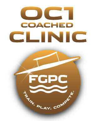 FGPC OC1 Technical Workshop with Leanne Stanley - Intermediate - August 2, 12 pm