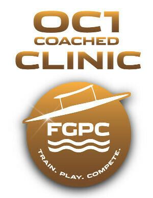 FGPC OC1 Technical Workshop with Kamani Jain - Advanced - September 13, 10 am
