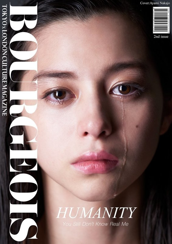 BOURGEOIS 2nd issue