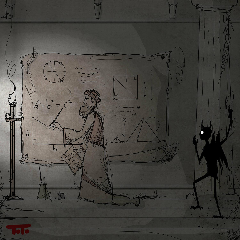 Demon POSTCARD - 07 - SCHOOL