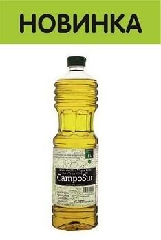 Оливковое масло первого холодного отжима Masia de Simon/Camposur Extra Virgen 1 литр (Испания)