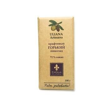 Крафтовый темный шоколад Uliana Artesano (72% какао), 100 г