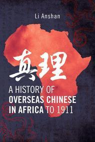 A History of Overseas Chinese In Africa