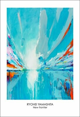 """Giclee Poster """"New frontier"""""""