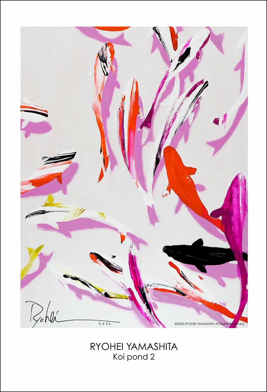 "Giclee Poster ""Koi pond 2"""