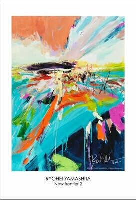 """Giclee Poster """"New frontier 2"""""""
