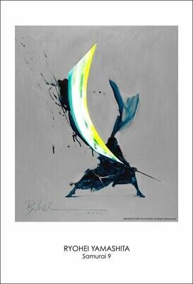 "Giclee Poster ""Samurai 9"""