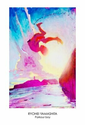 "Giclee Poster ""Parkour boy"""
