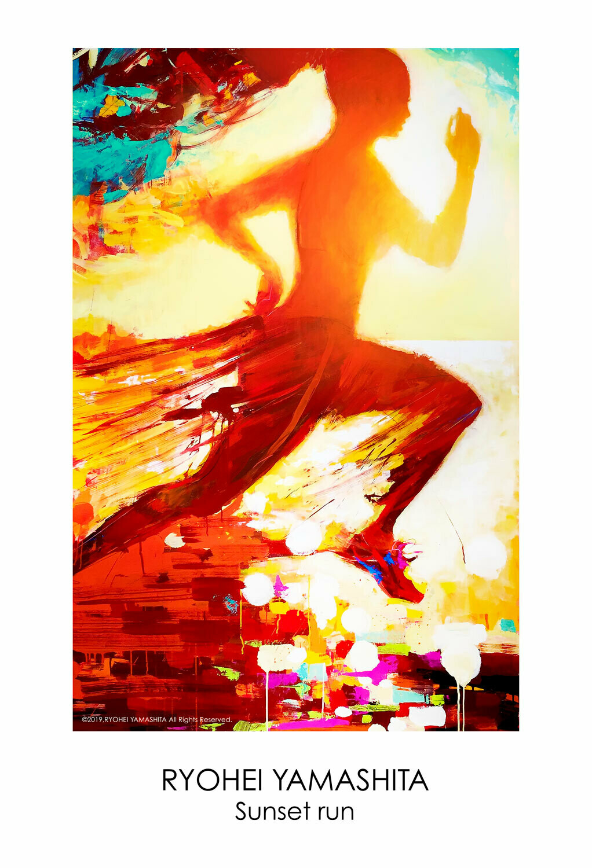 "Giclee Poster ""Sunset run"""