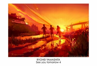 "Giclee Poster ""See you tomorrow 4"