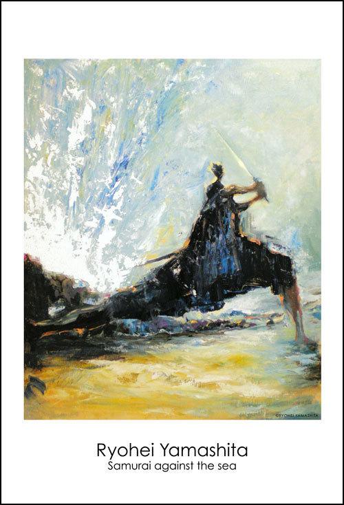 "Giclee Poster ""Samurai against the sea"""
