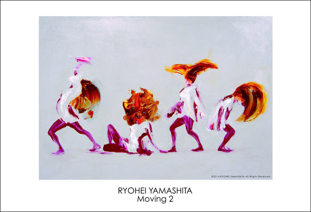 "Giclee Poster ""Moving 2"""