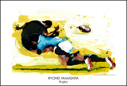 """Giclee Poster """"Rugby"""""""
