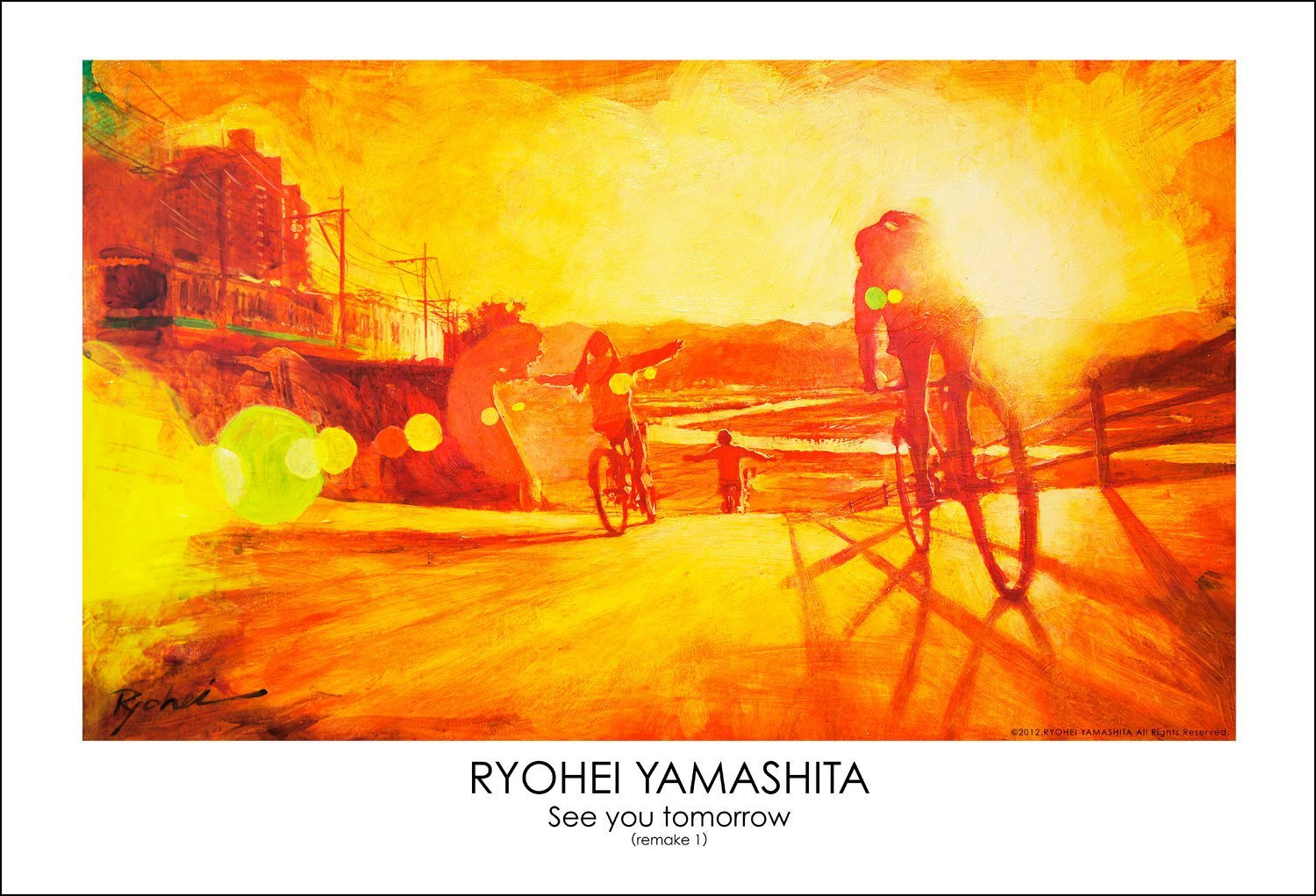 """Giclee Poster """"See you tomorrow (remake 1)"""""""