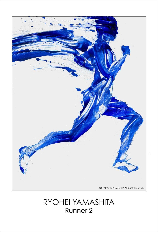 """Giclee Poster """"Runner 2"""""""