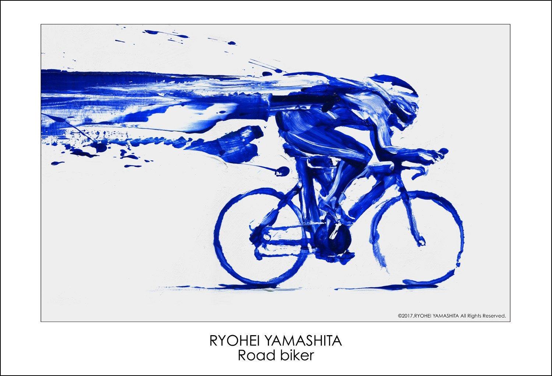 "Giclee Poster ""Road biker"""