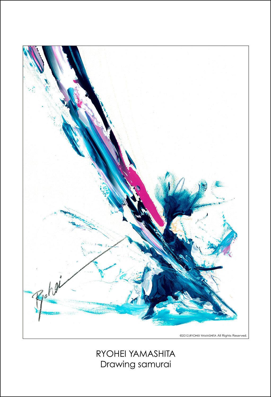 Printable Art Drawing Samurai