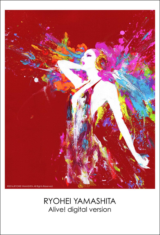 "Printable Art ""Alive! digital version"""