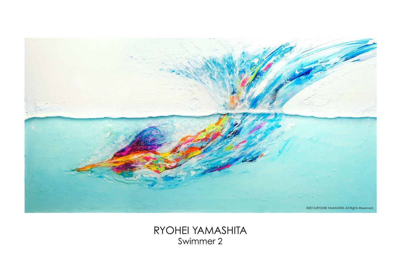 """Printable Art """"Swimmer 2"""""""