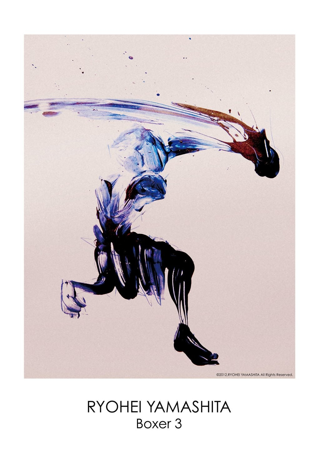 """Giclee Poster """"Boxer 3"""""""
