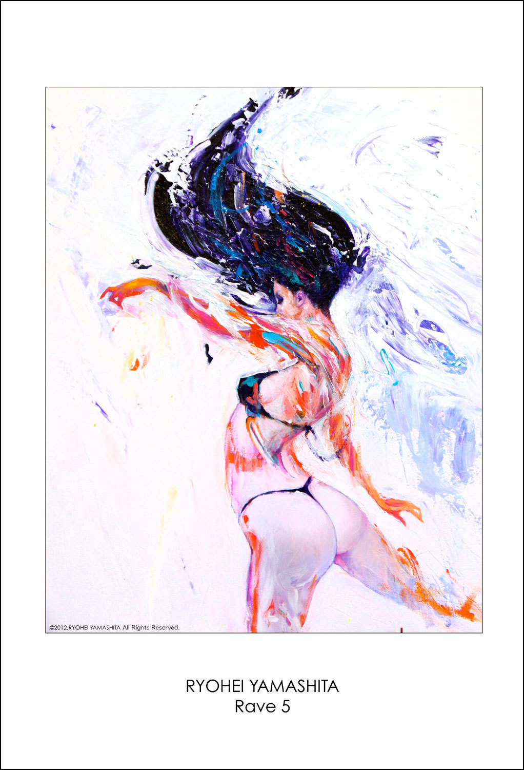 """Giclee Poster """"Rave 5"""""""