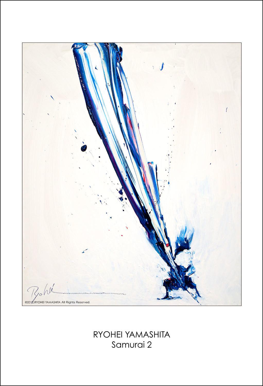 "Giclee Poster ""Samurai 2"""