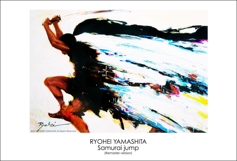 "Giclee Poster ""Samurai jump remaster"""