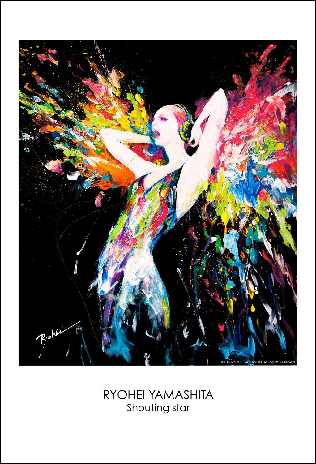 """Giclee Poster """"Shouting star"""""""