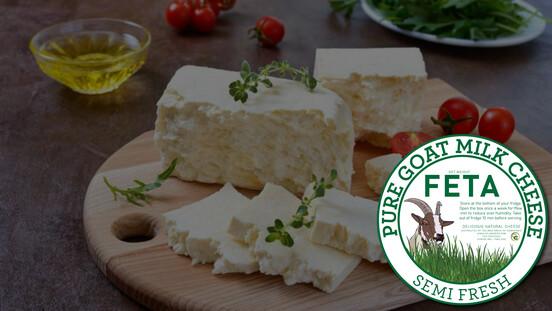Feta Cheese Wheel