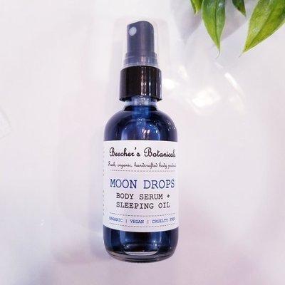 MOON DROPS Body Serum + Sleeping Oil, 2 fl oz