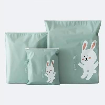 3 piece Storage/ travel bag