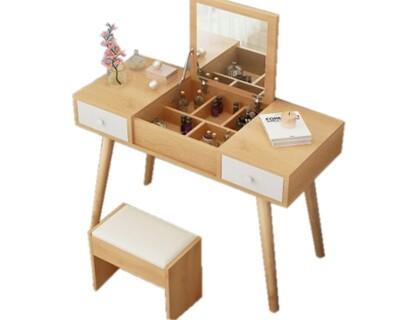 Ofix Maxine Make-up Desk