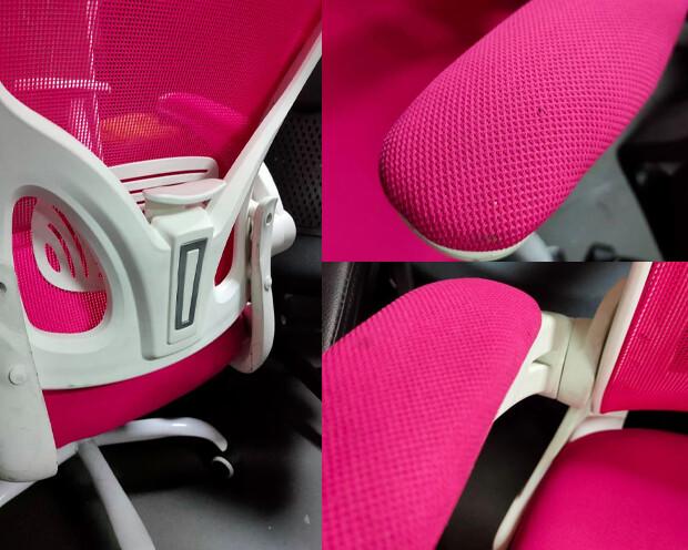(Sale) Ofix Premium-30 Mesh Chair (Pink+White) (Scratches & Torn)
