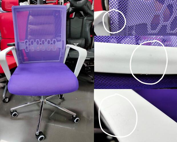 (Sale) Ofix Premium-33 Mid Back Mesh Chair (Purple) (Backrest Torn & Scratches)