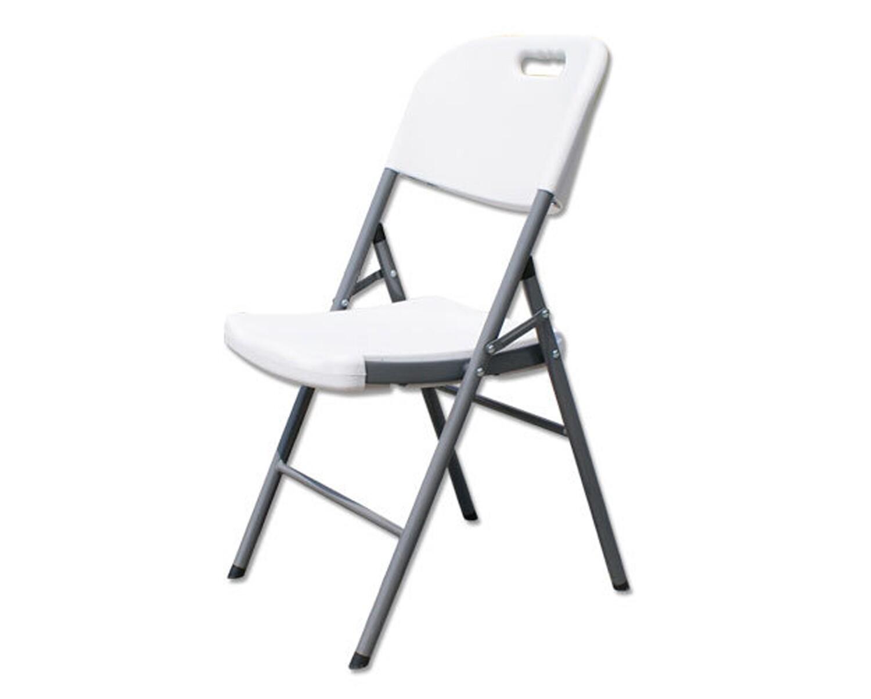 Ofix Folding Chair (White)