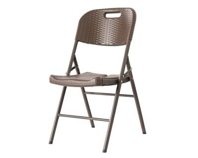 Ofix Rattan Folding Chair (Coffee)