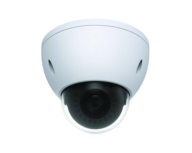 QUBE FINCH 2.4MP  BUILT-IN AUDIO ALARM HEATER MOTORIZED 50M DOME CCTV CVI CAMERA