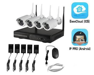 Qube Wireless NVR CCTV Kit 4ch 720P (Available at Davao Branch)
