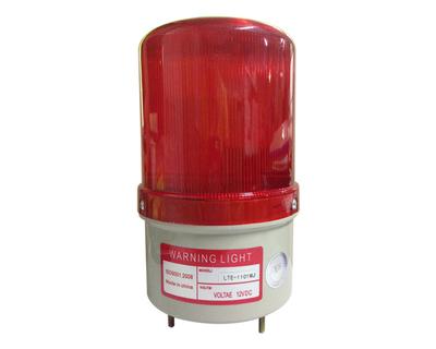 Qube SIREN LIGHTNING (Red)