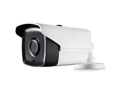 QUBE LESSER 3MP 80M BULLET CCTV TVI CAMERA