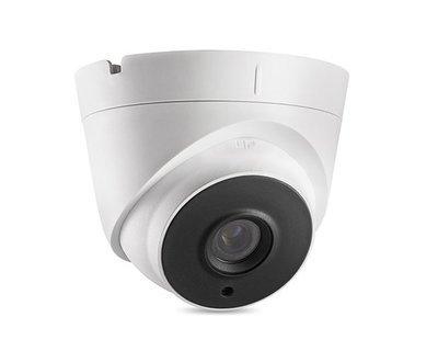 QUBE STARLING 3MP 40M IR DOME CCTV TVI CAMERA