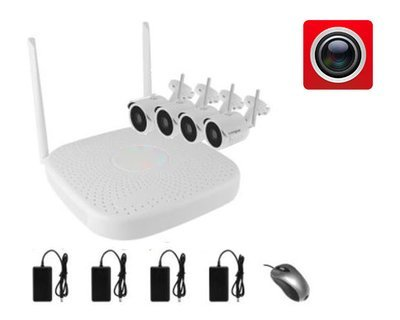 Qube Wireless NVR CCTV Kit 4ch 1080P