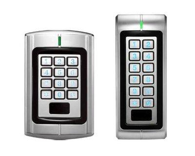 QUBE Outdoor Access Control (Single Door)