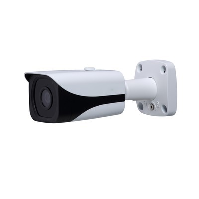 Qube MOONLIGHT SCRIPP 720P 1.3MP 40M BULLET CCTV CVI CAMERA