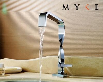MYKE Prima Faucet 104C