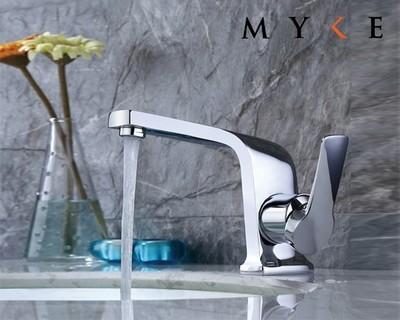 MYKE Prima Faucet 108C