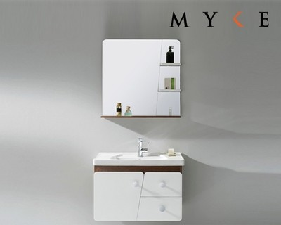 MYKE Bathroom Cabinet Set 103