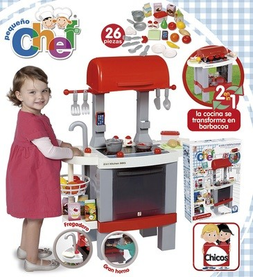 2 IN 1 BBQ (85003)